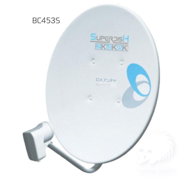 BC453S