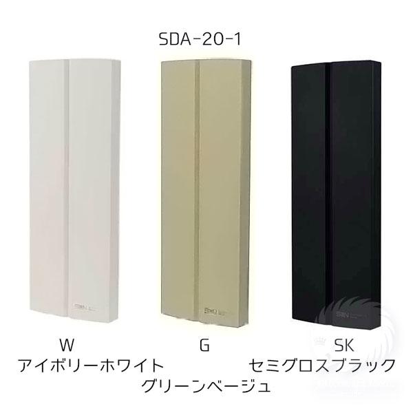SDA-20-1