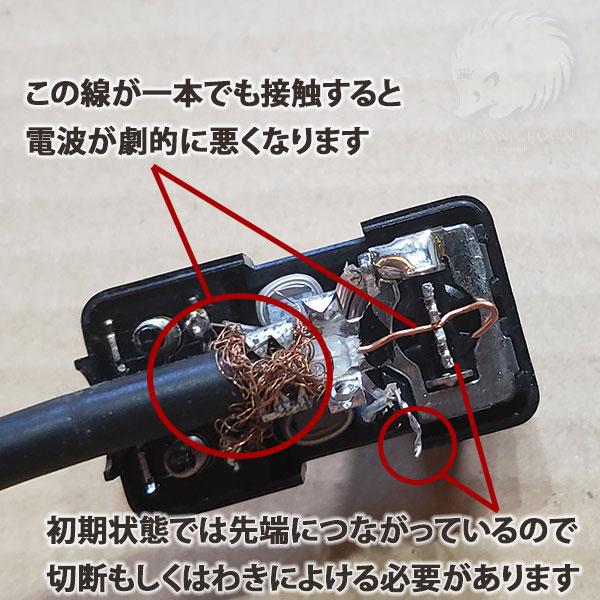 整合器付きF型コネクターの配線不良チェック