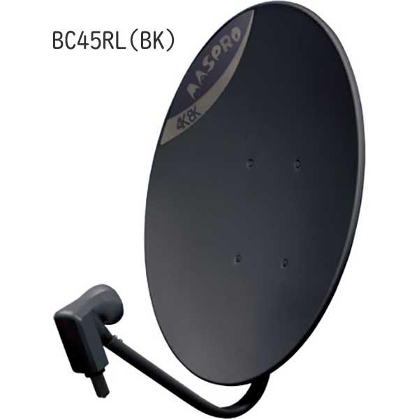 マスプロ電工BC45RL(BK)