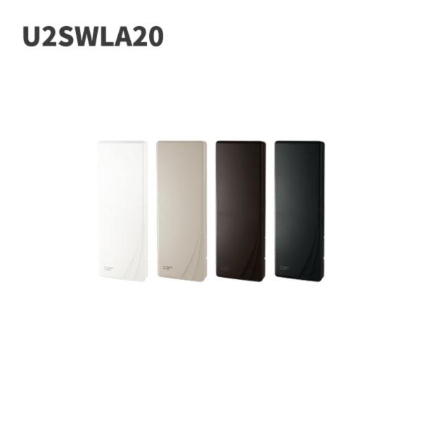 U2SWLA20